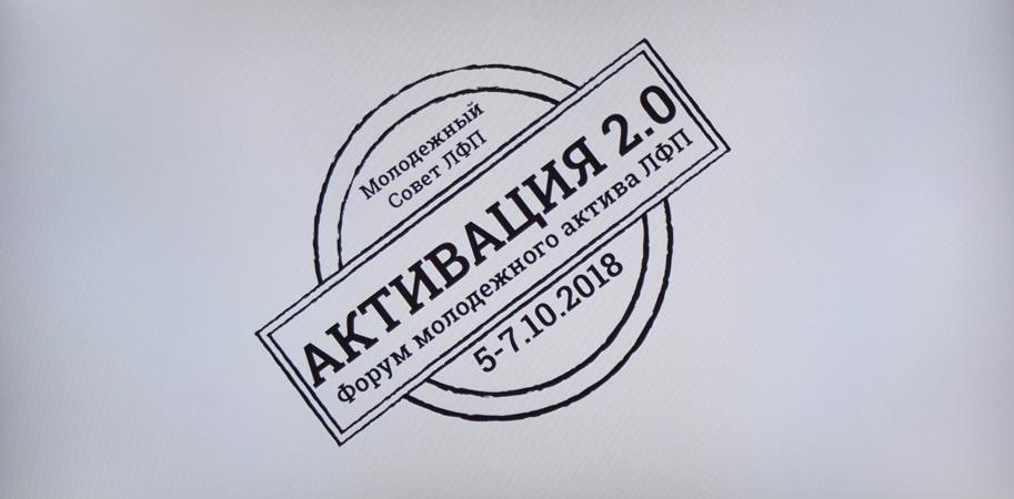 IMG 2908