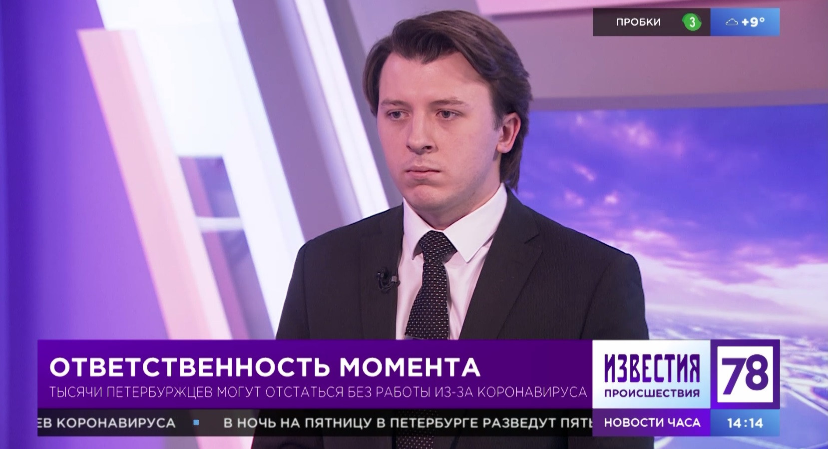 Kuznetsov 2