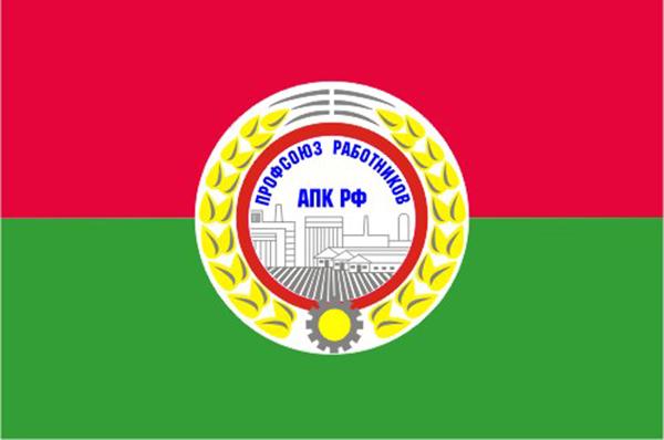 flag APK