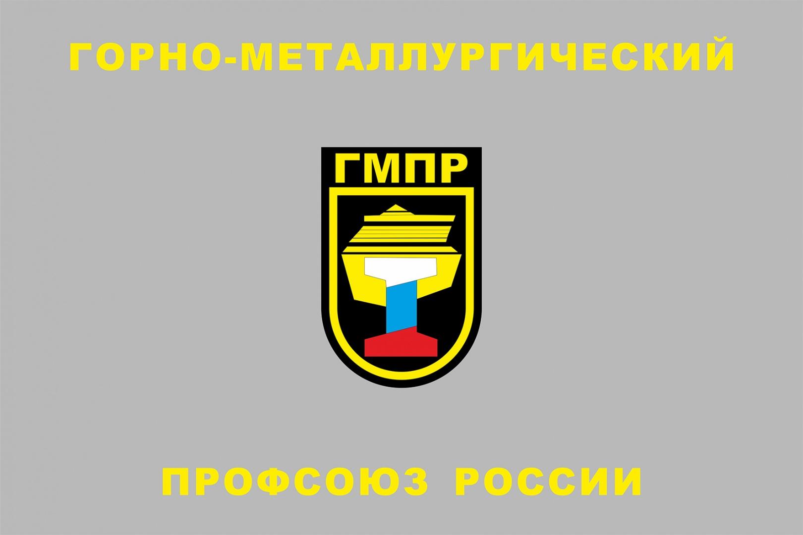 flag GMPR